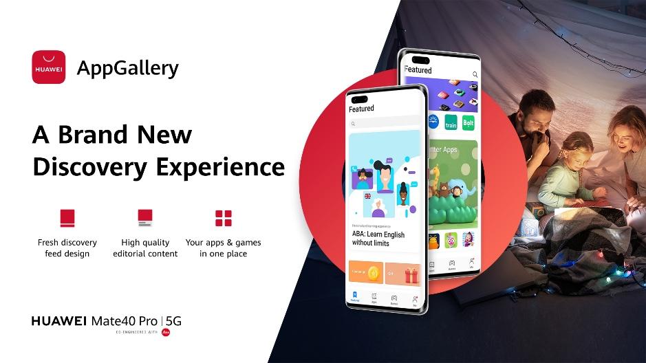 Huawei estrena AppGallery en México