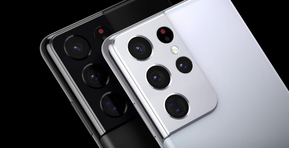 Samsung Galaxy S21, precios y características oficiales en México