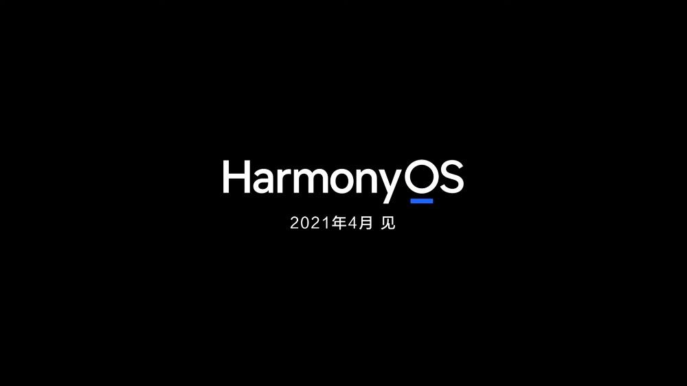 HarmonyOS ya tiene fecha de lanzamiento