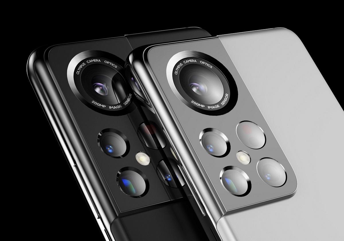 Samsung Galaxy S22 sería presentado en enero de 2022