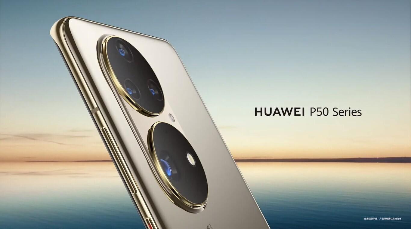 El Huawei P50 se presentará el 29 de julio